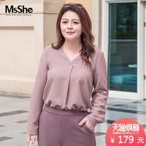 MsShe大码v领长袖雪纺上衣女2018新款秋装收褶珍珠雪纺衫M1833050