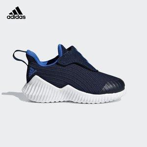阿迪达斯官方 adidas FortaRun AC I婴童跑步童鞋BB9262