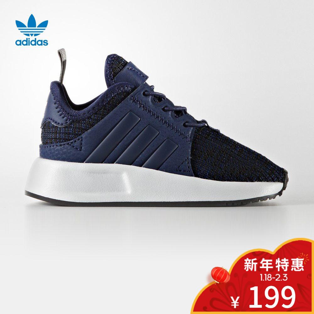 Adidas Star Wars K Black//Red BB0918 Toddler size/'