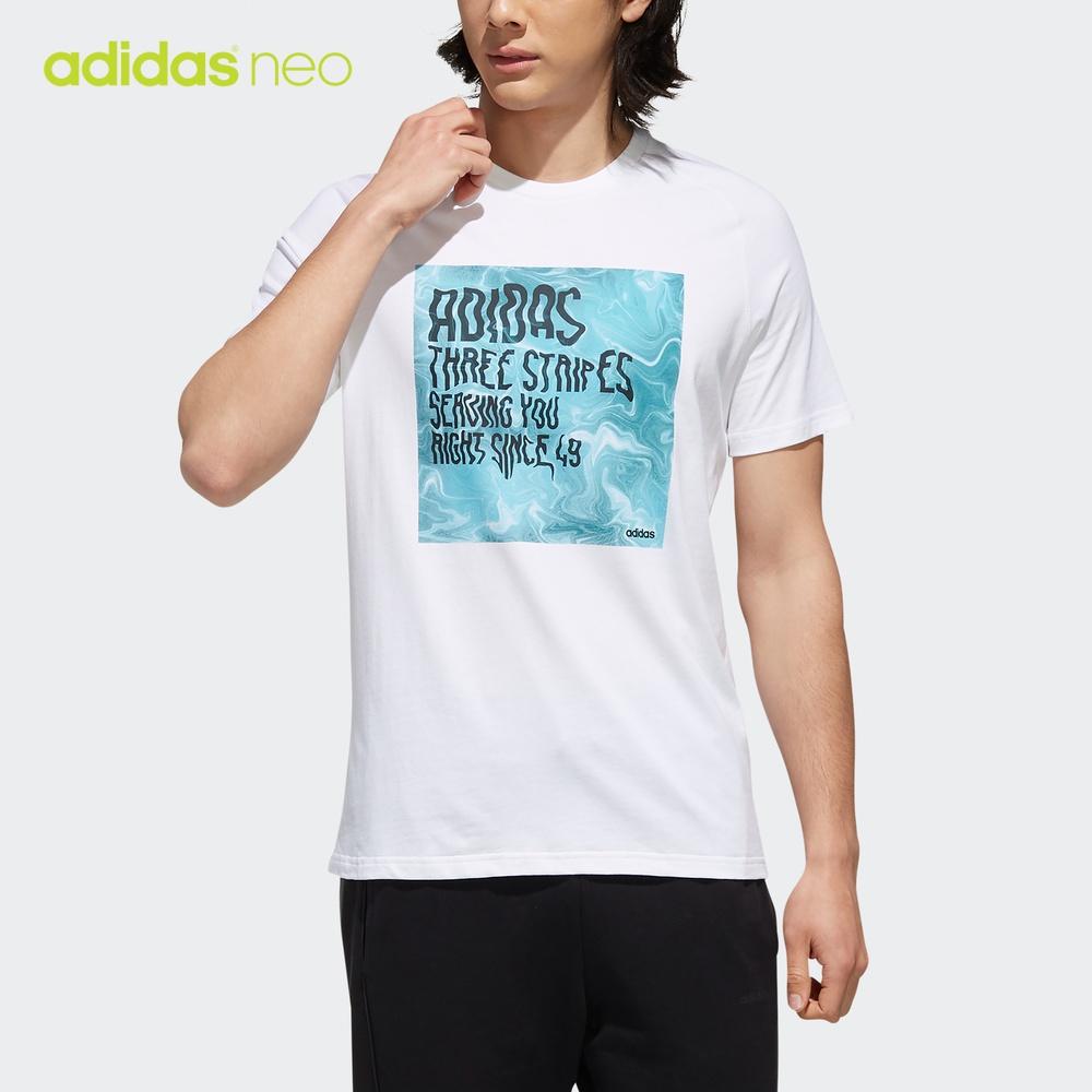 阿迪达斯官网adidas neo 男装运动短袖T恤DW8216 DW8223