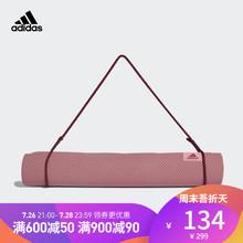 CD6291CY6236CY6255 男女训练瑜伽垫 adidas 阿迪达斯官方
