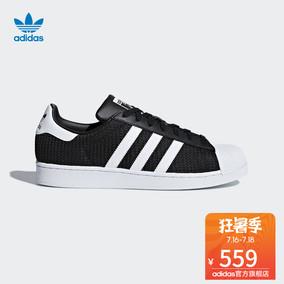 阿迪达斯adidas 三叶草 SUPERSTAR 男子 经典鞋 CM8078
