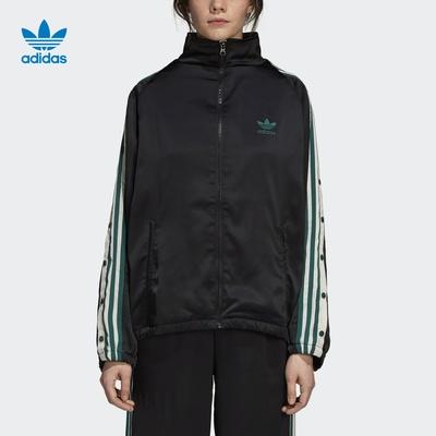 阿迪达斯官方adidas 三叶草 女子 运动外套 DH4600