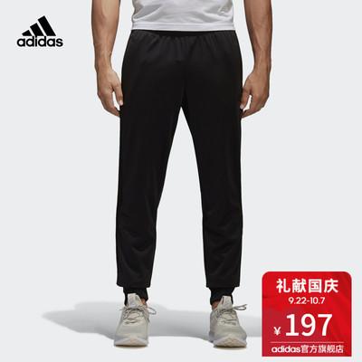 阿迪达斯adidas 官方 运动型格 男子 针织长裤 黑 CD8856