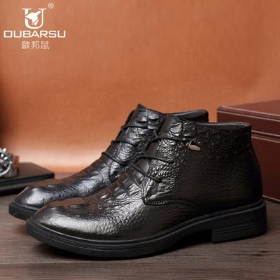 男鞋冬季鳄鱼纹真皮男士高帮皮鞋英伦高邦鞋加绒保暖棉鞋冬天鞋子