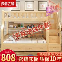 守旧舷麓菜层床儿童床高低床子母床两层上下铺成人二层床母子床图片