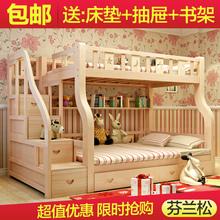 实木子母床双层床两层上下床高低床儿童床成人松木床上下铺母子床