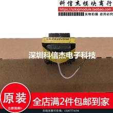 现货供应 开关电源变压器 EE25V530图片