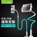 赛鲸曼陀罗平板支架手机支架子苹果电脑iPad pro懒人支架床头通用