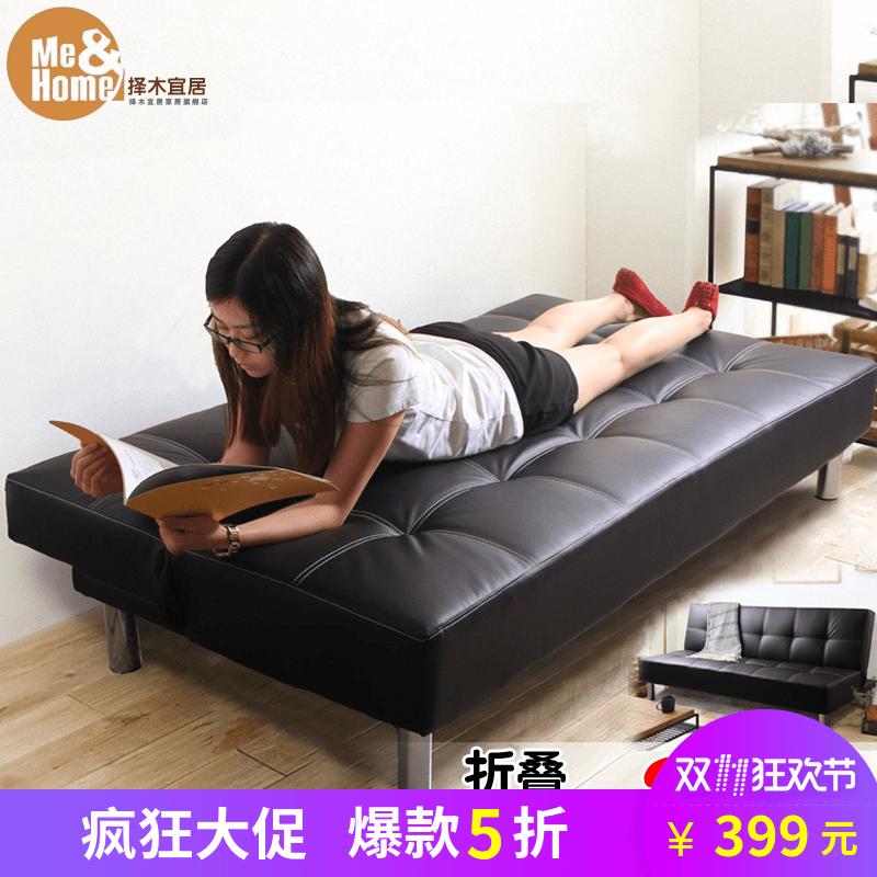择木宜居沙发