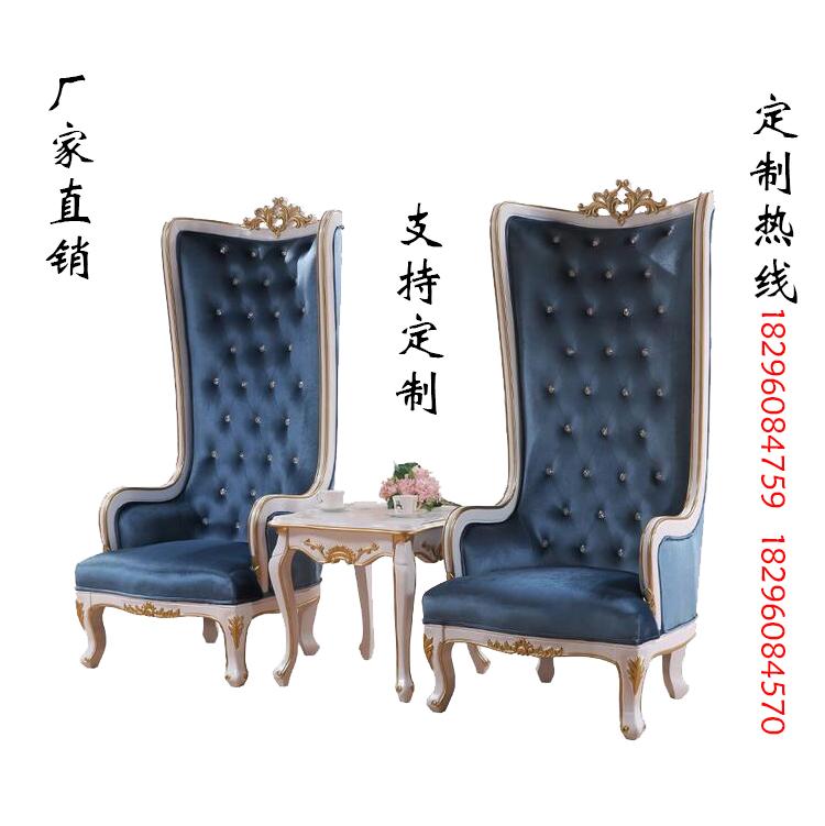 沙发椅影楼欧式