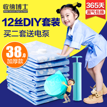 Doctor's 12-wire Ultra-large Thickened Vacuum Compression Bag Packaging Cotton Quilt Bag Ultra-large Packing Finishing