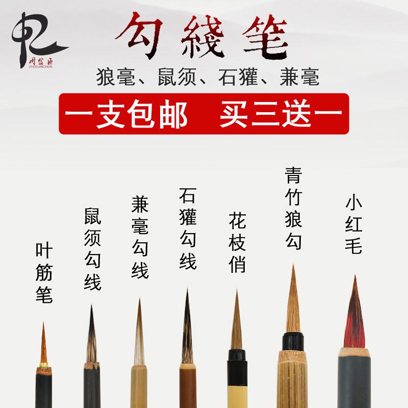 Капиллярные ручки / Кисти / Маркеры Артикул 16340707087