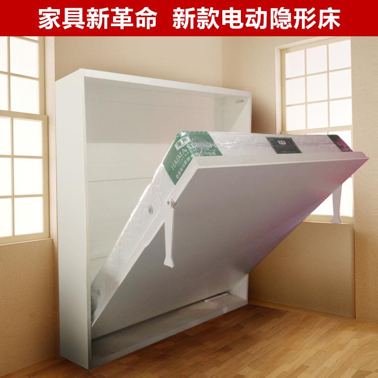 电动折叠床