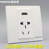 86型五孔电源带HDMI高清插座二三插10A5孔插座加高清电视HDMI面板