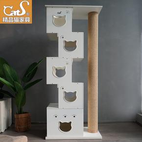 CatS猫家具积木超大猫爬架 剑麻粗猫抓柱 猫屋储物柜(共五层) D5A