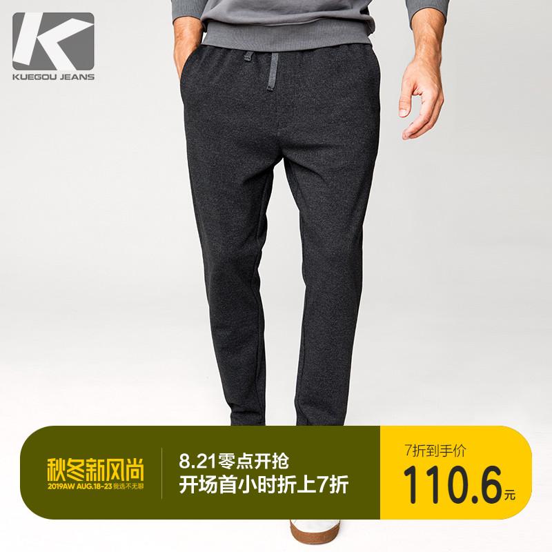 Мужские спортивные брюки Артикул 577400990560
