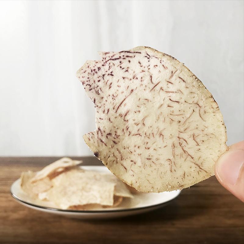 有食无茶 椒盐香芋头片 薄脆香 好吃停不下来网红零食 易碎200g