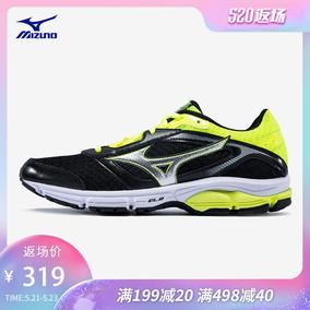 Mizuno美津浓 减震透气男款慢跑鞋运动鞋IMPETUS 4 J1GC161319