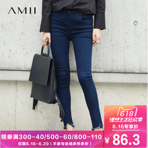 Amii极简中性港风ins牛仔九分裤2018春季新毛边水洗铅笔裤