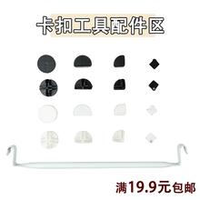 随变DIY魔片简易货架树脂片衣柜分层收纳整理铁网置物架卡扣配件