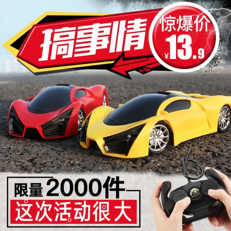 remote toy car drift electric rechargeable boy child mini wireless car