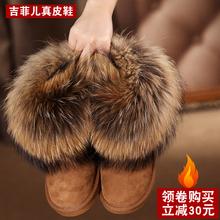 吉菲儿真皮羊皮毛一体雪地靴大狐狸毛大毛短筒雪地靴女靴保暖短靴