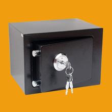 保险箱小型家用 17K全钢保管箱迷你保险盒防盗办公保险柜箱机械锁