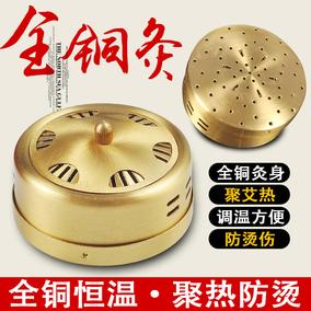 加厚纯铜艾灸盒随身灸艾柱艾条熏艾盒家用温灸器具可夹姜片