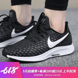 耐克女鞋NIKE AIR ZOOM PEGASUS 3跑步鞋942855-001-100-004-603图片