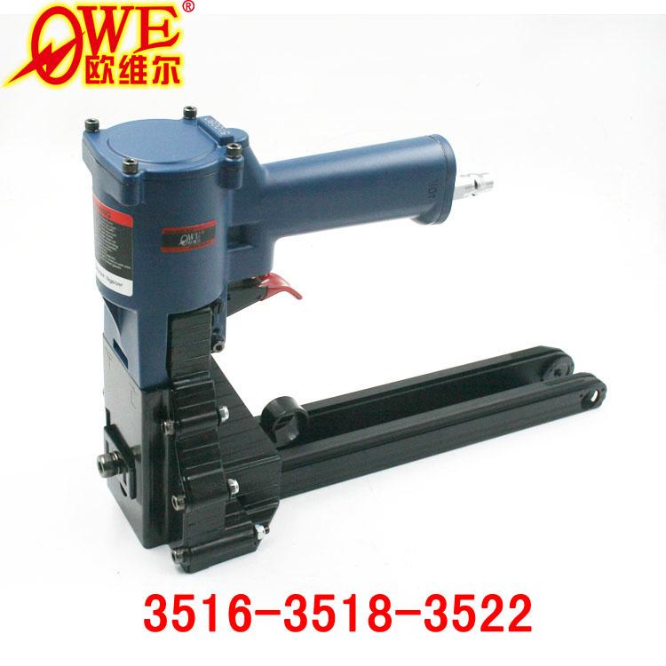 台湾欧维尔OW-3522气动封箱机 纸皮封箱钉枪 码钉枪 打包机封口机