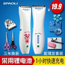 成人电推剪婴儿童理发器充电式宝宝电动推子剃发推剃头发刀家用