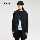 GXG男装 2018春季新品时尚防风藏青色中长款连帽风衣男#181808215