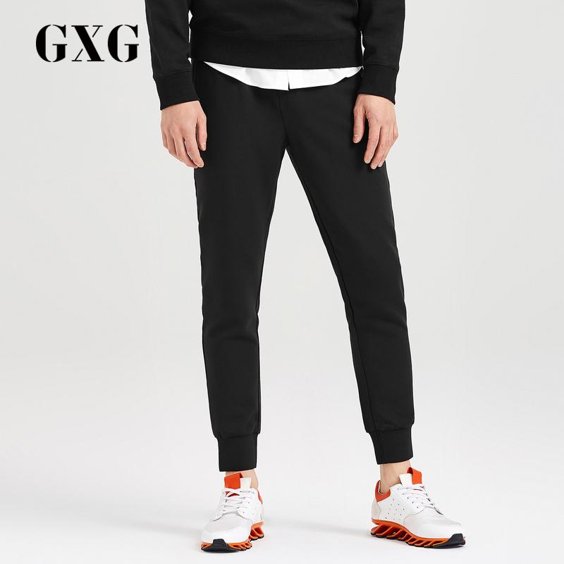 男装春季长裤