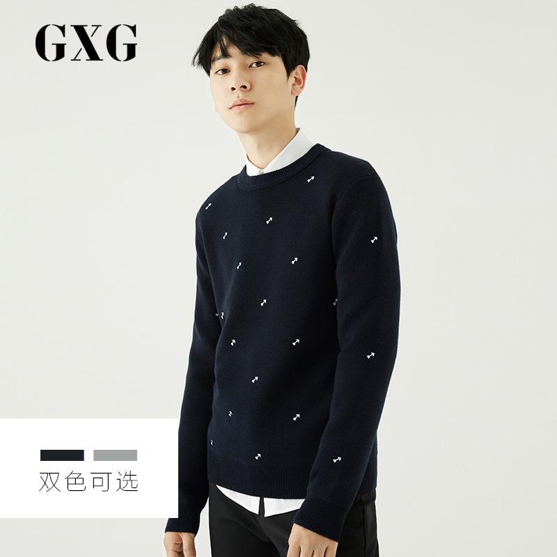 GXG针织衫