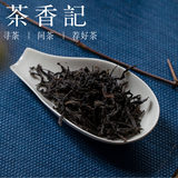 Melanxiang Fenghuang Single Cluster 1801 Honey Fragrant Oolong Tea