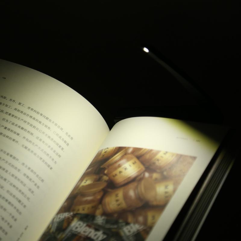 小读书灯kindle灯 阅读灯led电子书 499/558咪咕掌阅夹书灯