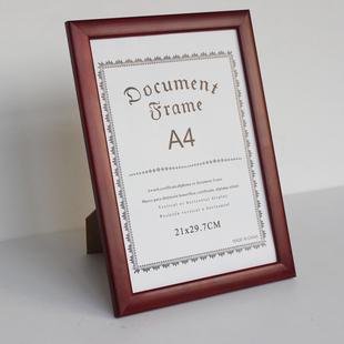 实木营业执照框 A4证书框 奖状框边框挂墙执照框 a3相框画框定做