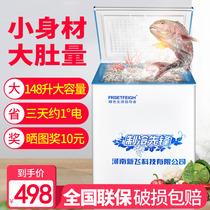 小型冷冻冷藏迷你冷柜冷冻柜冰柜家用103DTBDBC美菱MeiLing