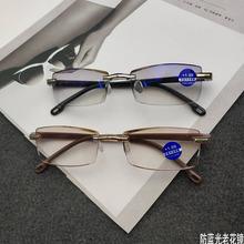新款防蓝光老花镜批发男轻老人高清舒适无框切边远视老光眼镜
