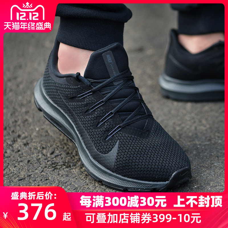 耐克男鞋2019秋季新款正品运动休闲鞋耐磨缓震跑步鞋CI3787-003