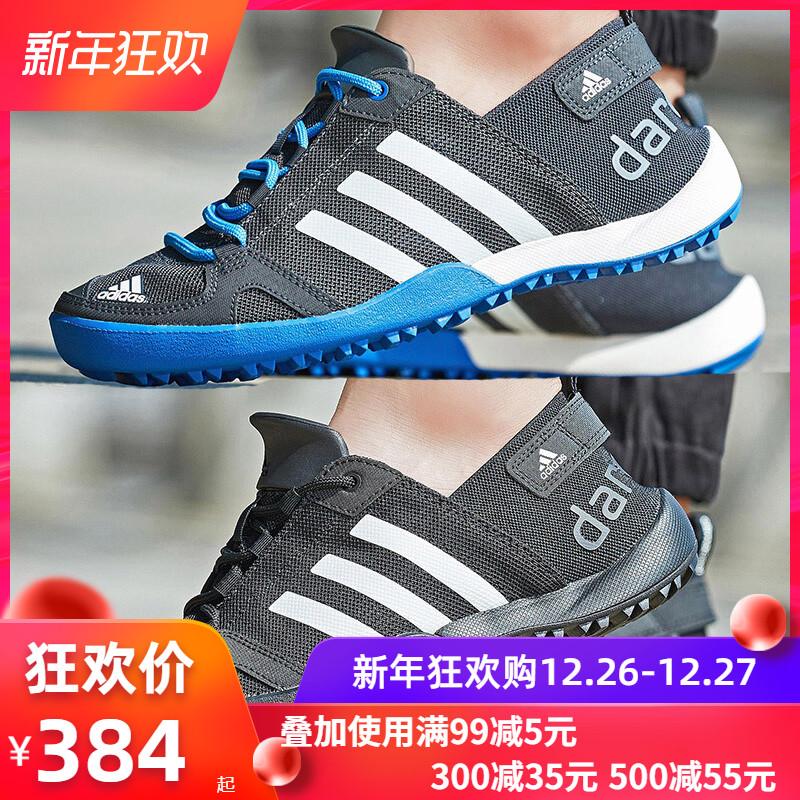 阿迪达斯男鞋2019夏季户外速干透气溯溪鞋涉水鞋防滑跑步鞋Q21031