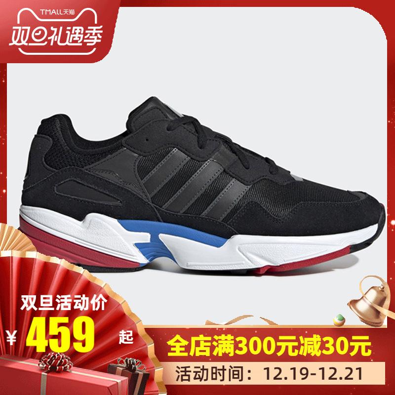 阿迪达斯三叶草男鞋2019新款YUNG-96复古老爹鞋休闲运动鞋EE8813