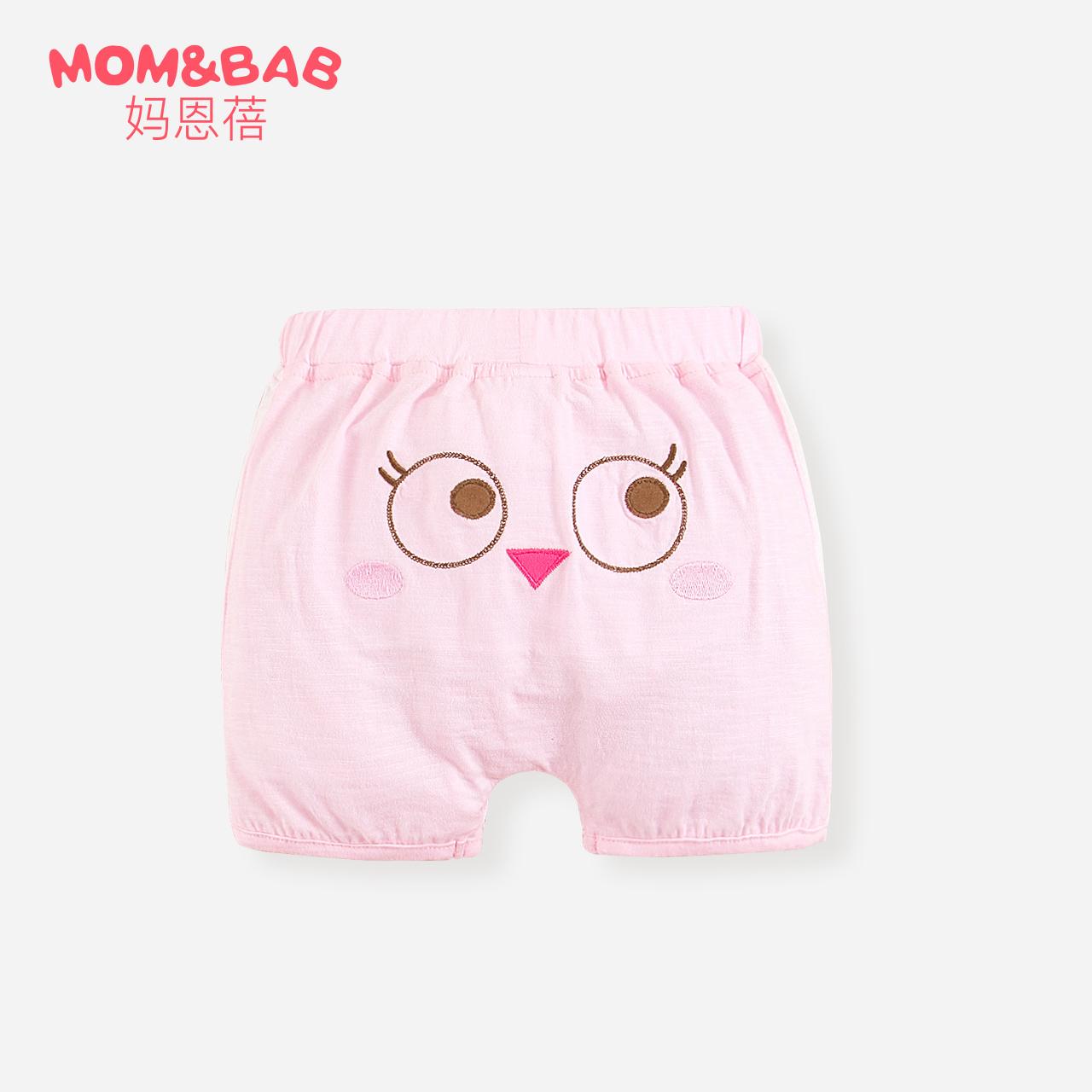 童装女皮裤子
