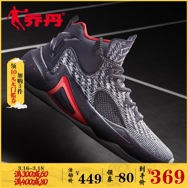 乔丹篮球鞋男鞋 2019春季新款高帮减震球鞋战靴款锋刺2代运动鞋男