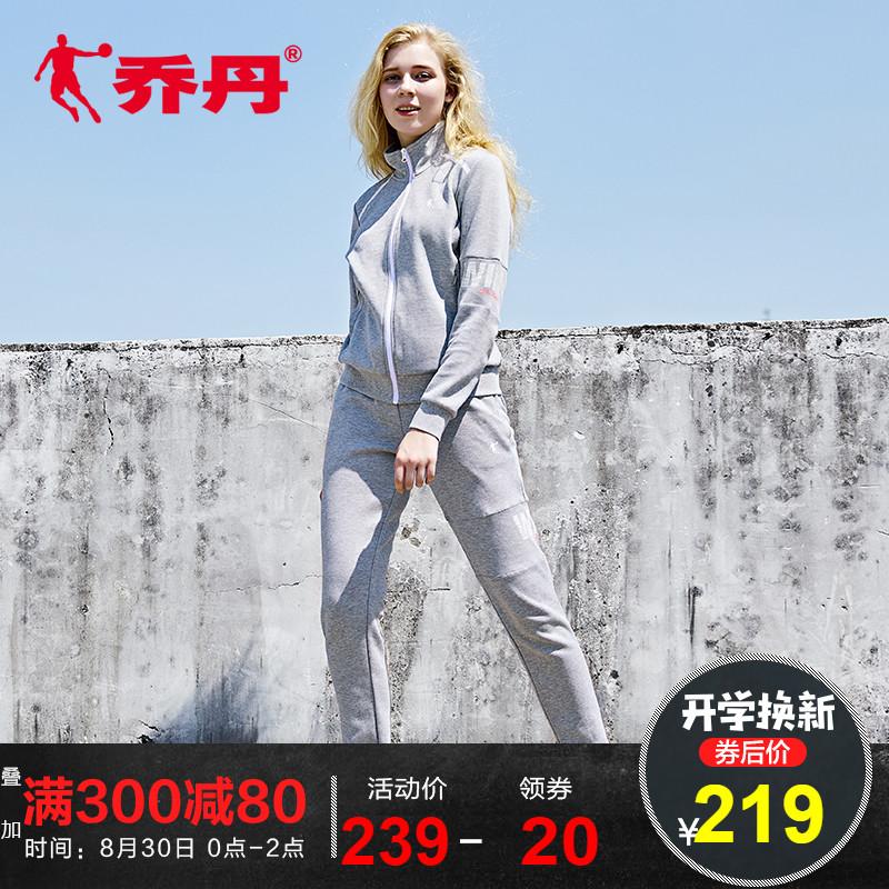 乔丹女装运动套装春季新款服饰跑步衣服运动服卫衣长裤两件套装女