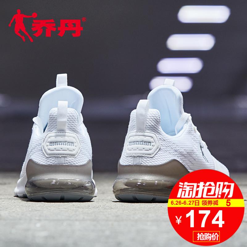 乔丹运动鞋男鞋2019春季新款学生时尚减震休闲鞋跑步鞋子气垫鞋男