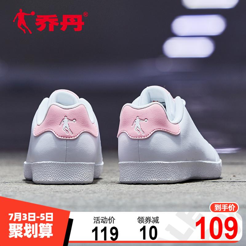 乔丹运动鞋女鞋2019春季新款街拍轻便休闲鞋子滑板鞋小白鞋板鞋女
