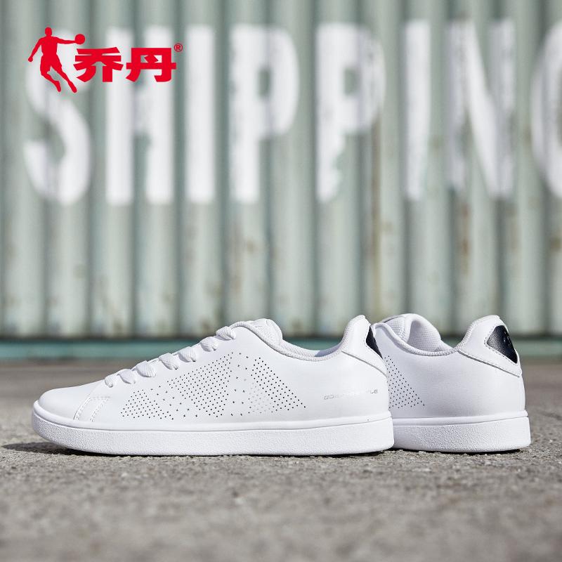 乔丹板鞋男鞋2019夏季新款低帮透气休闲鞋白色运动鞋子男小白鞋男