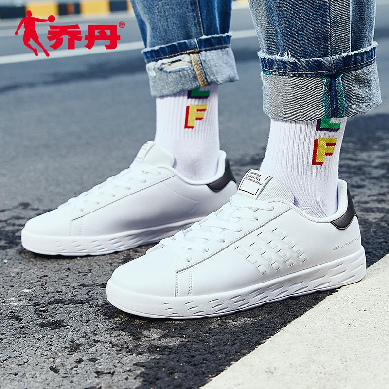 乔丹板鞋男2019夏季新款学生低帮休闲小白鞋滑板男鞋白色运动鞋男